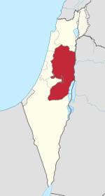 150px-Judea_and_Samaria_Area_in_Israel_(all)_(semi-Israel_areas_hatched).svg